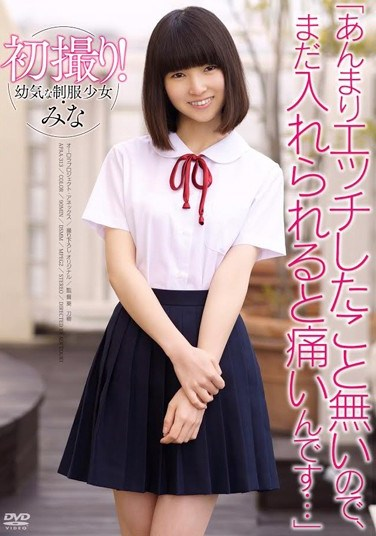 """APAA-313 First Time Shots! Barely Legal Hottie In A School Uniform: """"I Haven't Had Much Sex, So I Think It'll Still Hurt When You Put It Inside Me…"""" Mina Sasaki"""