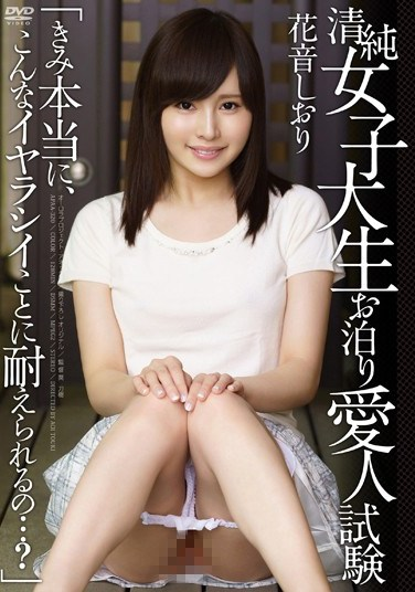 """APAA-320 Innocent College Girl Put To The Lover's Test: """"Can You Really Handle Something This Sexy…?"""" Shiori Kaon"""