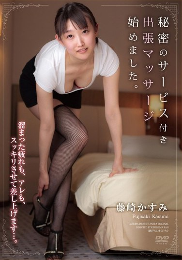 APAK-076 Enjoying an all-inclusive Secret Business Trip Massage. Let her relieve all that built-up pressure from work, and ALL the other pressures too. Kasumi Fujisaki