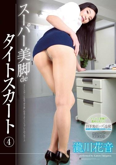ATFB-214 Super Beautiful Legs In A Tight Skirt 4 Kanon Takigawa
