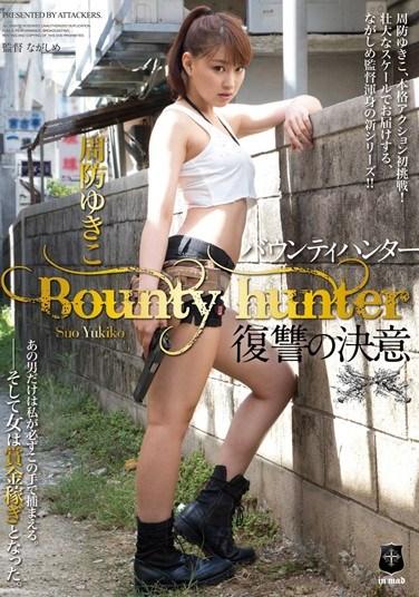 ATID-214 Bounty Hunter Revenge Decision Yukiko Suou