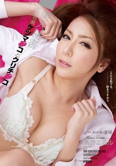 ATID-223 A Beautiful Career Secretary – Ass and Clitorenis Emiru Amane