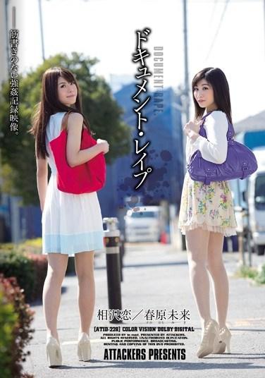 ATID-228 Documented Rape Miki Sunohara Aisawa Koi