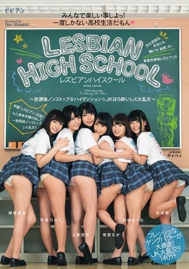 BBAN-034 Lesbian High School ~Non-Stop After School Sex & High-Tension Drunk Large Orgies With Schoolgirls~