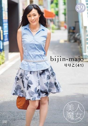 BIJN-039 Beautiful Witch 39: Ririko, 41 Yrs. Old