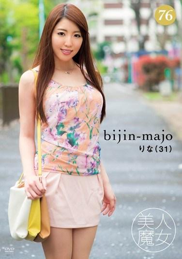 BIJN-076 Beautiful Witch 76 Rina 31-Years-Old