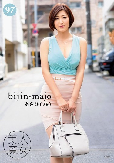 BIJN-097 Hot Witch 97 – 29-Year-Old Asahi