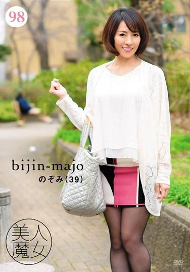 BIJN-098 Beautiful Witch 98 Nozomi, Age 39