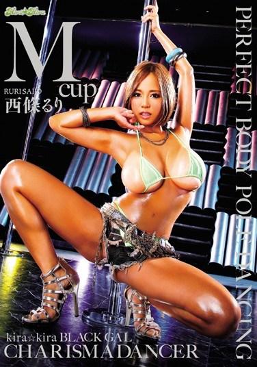 BLK-137 kira kira BLACK GAL CHARISMA DANCER M-Cup PERFECT BODY POLE DANCING Ruri Saijo