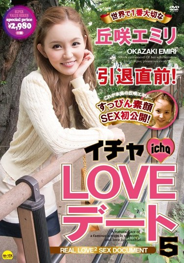 CESD-259 A Lovey Dovey Date 5 Emily Okazaki Is The Most Precious Girl In The World