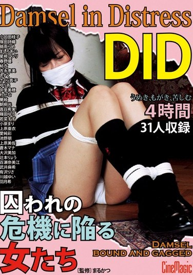 CMV-087 DID – Captured & Degraded Girls