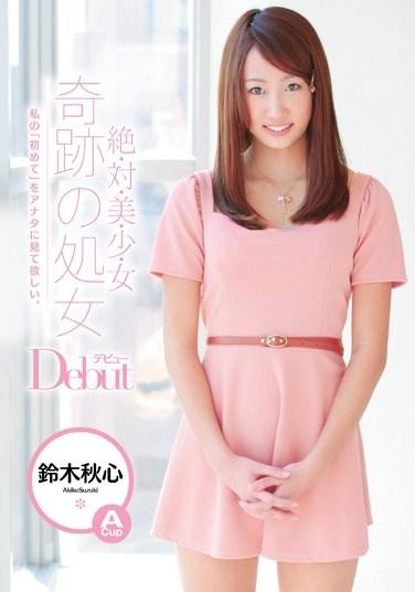 CND-032 Truly Beautiful Girl Akiko Suzuki 's Miraculous Virgin Debut