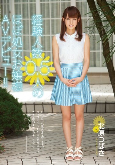CND-111 Almost Virgin Princess Makes Her Porn Debut!! Tsubasa Kitahara