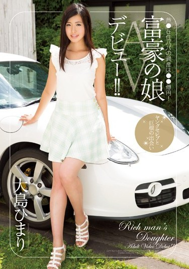 CND-119 The Porn Debut Of A Millionaire's Daughter!! Himari Oshima