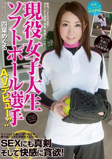 CND-120 Real Life College Girl Softball Player's Adult Video Debut! Meguru Yotsuha