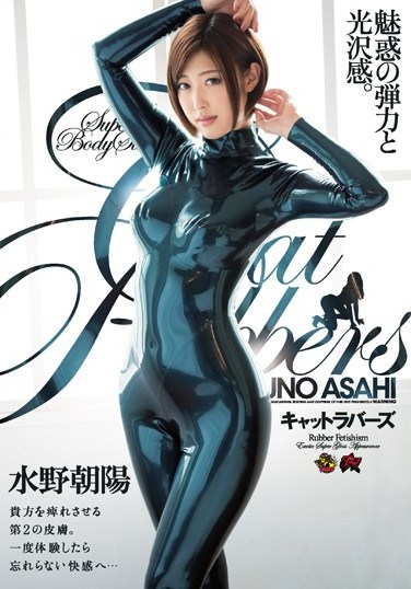 DASD-386 Kat Lovers Asahi Mizuno