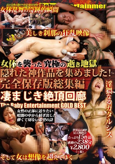 BEB-070 The Ultimate In Cumming Hell For The Female Body We Assembled The Most Divine Hidden Footage! Collectors Edition Highlights Incredible Cumming The Baby Entertainment GOLD BEST