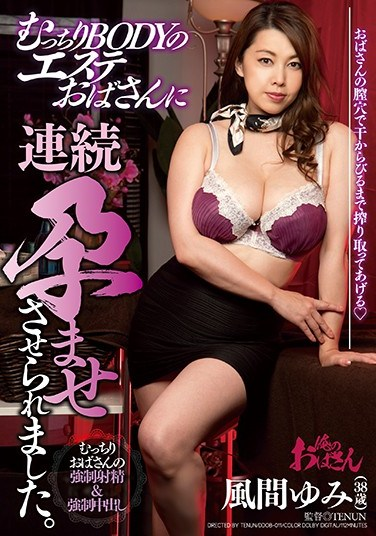 DDOB-011 A These Voluptuous Massage Parlor Ladies Lined Up For Some Pregnancy Fetish Sex With Me Yumi Kazama
