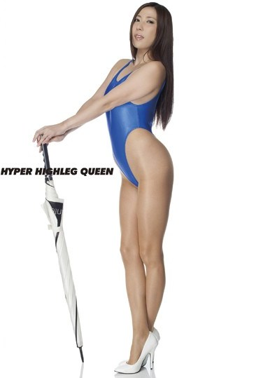 DIGI-197 HYPER HIGHLEG QUEEN- 019