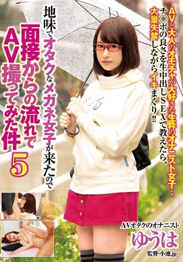 EMRD-092 This Plain Jane Otaku Girl In Glasses Came To The Interview, So We Decided To Go With The Flow And Film An AV With Her 5 Yuha