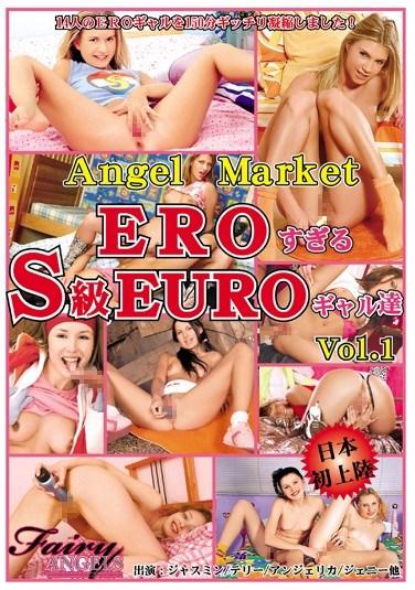 AAD-001 Angel Market ERO S CLASS EURO GALS vol. 1