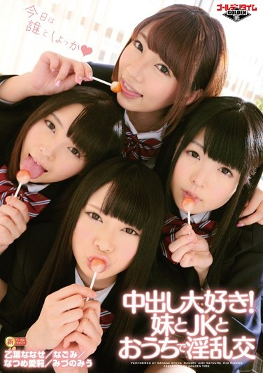 GTAL-014 I Love Creampies! Wild Orgy At Home With My Little Sister And Her Schoolgirl Friends Nanase Otoha /Nagomi/Airi Natsume/Miu Mizuno