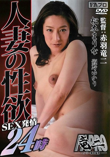 AKBS-014 Sexually Deprived Married Woman's Lustful Adultery SEX Turned On 24 Hours A Day