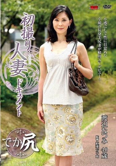 JRZD-319 Documentary: Wife's First Exposure Natsumi Watanabe