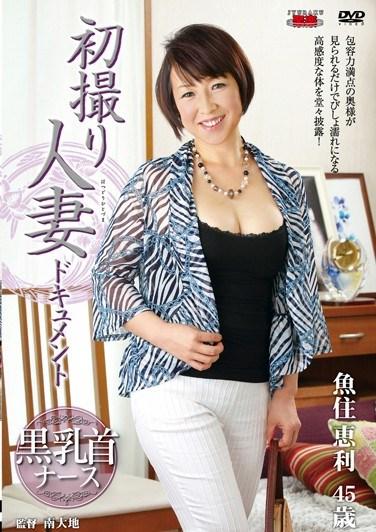 JRZD-349 Documentary: Wife's First Exposure Eri Uozumi