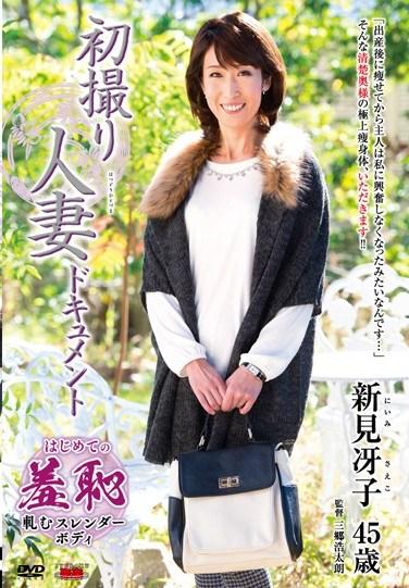 JRZD-528 Housewife's First Time Shots Documentary Saiko Nimi