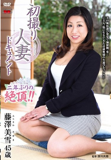 JRZD-551 First Time Shots Of A Married Woman: A Documentary Miyuki Fujisawa