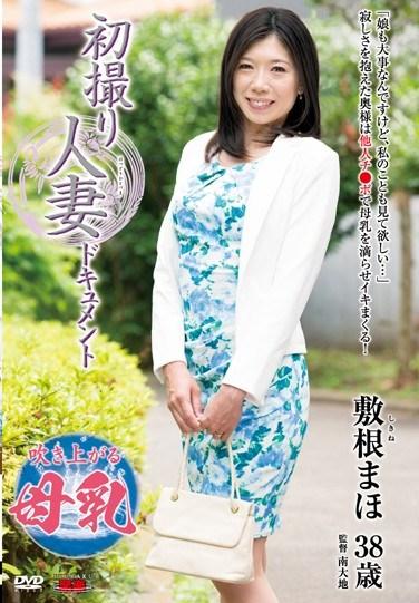 JRZD-579 First Time Filming My Affair Maho Shikine