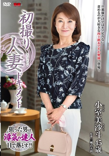 JRZD-640 First Time Shots A Married Woman Documentary Misato Komuro