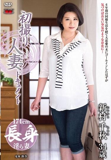 JRZD-674 First Time Filming My Affair Chiaki Shimura
