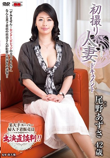 JRZD-695 Married Woman's First Time On Camera Azusa Ono