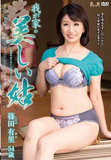 KAAD-22 My Beautiful Mother-in-law Yuri Shinoda