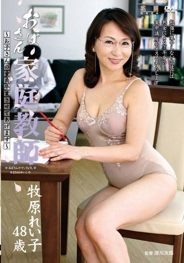 QIZZ-04 Private Tutoring by a Mature Woman – I'll Graduate Your Virgin Son – Reiko Makihara