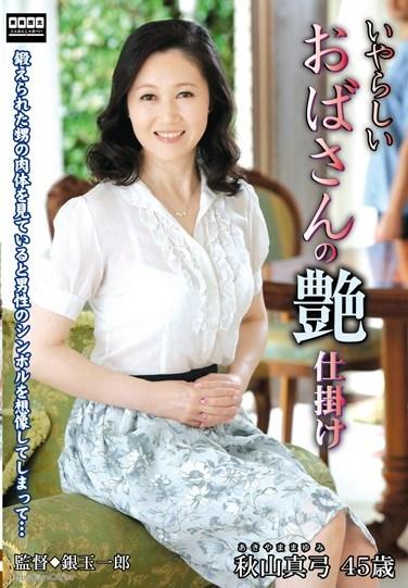 TNTN-25 Naughty Auntie's Charming Tricks – Mayumi Akiyama