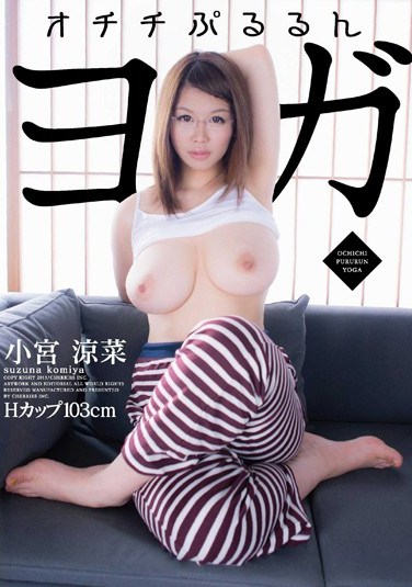 OHO-045 Bouncing Tits Yoga H Cup 103cm Ryona Omiya