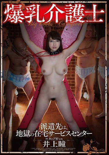 OHO-061 With 97 cm H cup tits, busty nurse Hitomi Inoue has been dispatched from Hell's at-home service center!