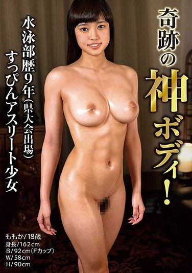 KTDS-954 Miracle Goddess Bod! Swimming Club 9 Years (Prefecture Championship) Barely Legal Athlete With No Makeup On, Momoka Hatsune