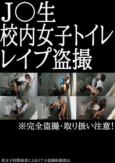 SPYE-091 Peeping Videos Of Girls Bathroom Rape