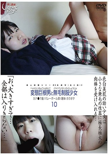 GS-1518 Barely Legal (524) – Dirty Big Dicks & Schoolgirls With Shaved Pussy 10