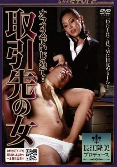 NSPS-068 Office Molestation! Client Woman