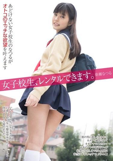 NKT-006 Schoolgirl For Hire. Natsuru Kanase