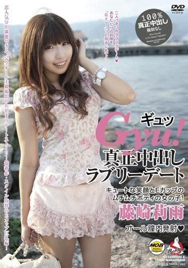MOBCP-037 Gyu! True Creampie Date Riu Fujisaki