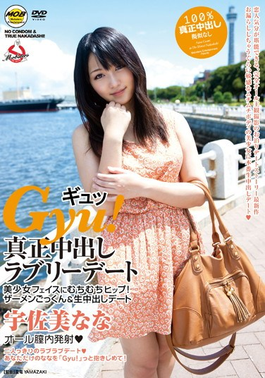 MOBCP-043 Gyu! True Creampie Date Nana Usami