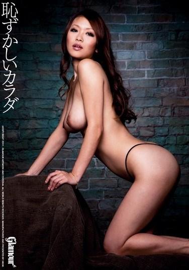 HMGL-053 Embarrassing Body PUSSY CAT Saki
