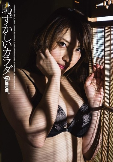 HMGL-125 Shy Bodies. Japanese Cooking Expert. Aoi Yamaguchi