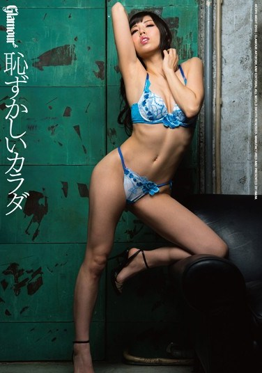 HMGL-141 Shy Bodies. A Wonderful Miniskirt Date. Misaki Yuikawa